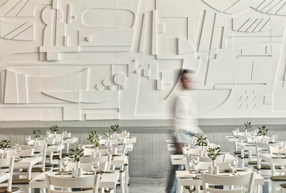lti AKS Minoa Palace Hotel Κεντρικό Εστιατόριο