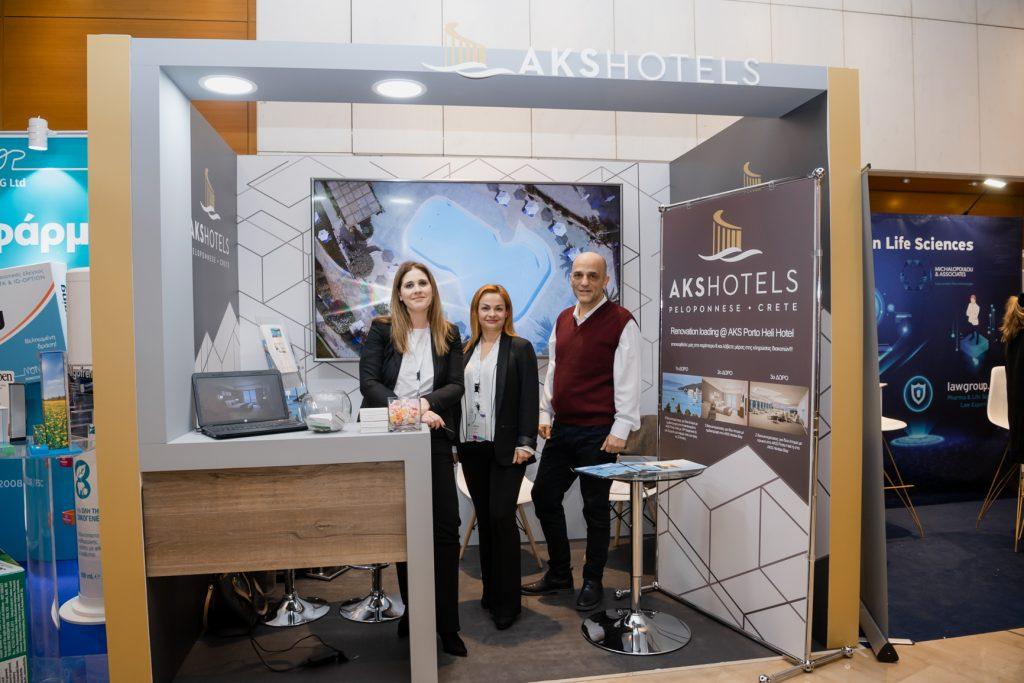 Ο Όμιλος AKS Hotels χορηγός για ακόμα μία φορά στο 12ο Συνέδριο της Ελληνικής Εταιρείας Φαρμακευτικού Management