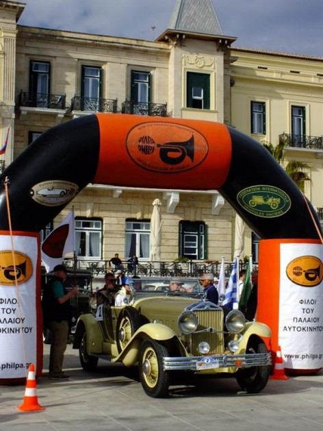 Classic car rally in Corinth, Argolida and Spetses