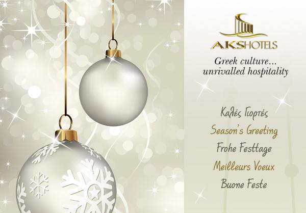 Το πνεύμα των Χριστουγέννων στα AKS Hotels